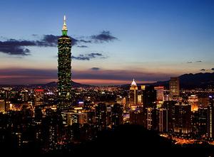 台湾台北高雄双飞7天自由行